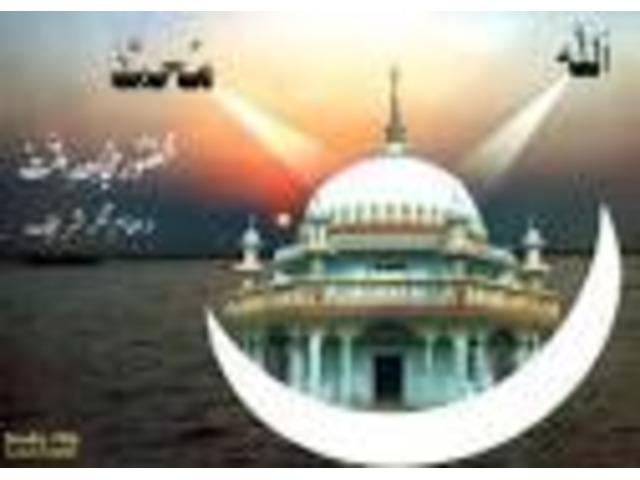 Ex Love Back Specialist molana akbar khan+91-8769225480,,,,,,,,,,,,,
